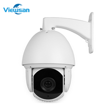 Hot HD 1080P IP Speed dome Camera PTZ 18X  With IR 120M Night Vision Waterproof for outdoor