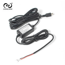 ChonChow 12V-24V Motorcycle Car Charger Cable Exclusive power box for GPS Tracker DVR Vehicle navigation Out 5V 2A
