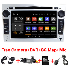 """7 """"HD 1024X600 Android 7.1 Del Coche DVD de Navegación GPS para Opel Astra Vectra Antara Zafira Wifi 3G BT Radio USB SD Cámara + DVR"""