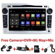 7″ HD 1024X600 Android 7.1 Car DVD GPS Navigation for Opel Astra Vectra Antara Zafira Wifi 3G BT Radio USB SD Free Camera+DVR