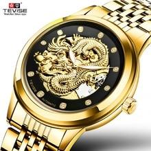 TEVISE Chinese Dragon Men Watch Automatic Watches Luminous Waterproof Male Clock Mens Luxury Fashion Business Wristwatch
