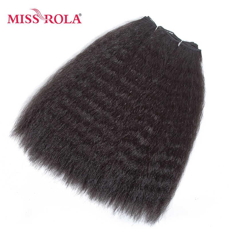Miss Rola 14.5 inch Ms Coco Styl Syntetyczne Włosy Tkania 100g pokój Wątek Splot Wiązek na Sprzedaż 100% Kanekalon Firber 3 kolory