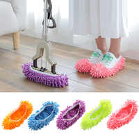 1Pcs Shoes Covers Mop Slipper Lazy House Floor Polishing Cleaning Easy Foot Sock Shoe Cover Mopping Lazy Shoe Cover Blue Purple