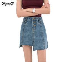 faa35f8ab0fc Heißer Jeans Rock-Kaufen billigHeißer Jeans Rock Partien aus China ...
