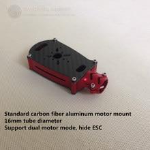 Universal fiber de carbone standard en aluminium motor mount 16 mm tube diamètre pour bricolage FPV aérienne drones quadcopter hexacopter