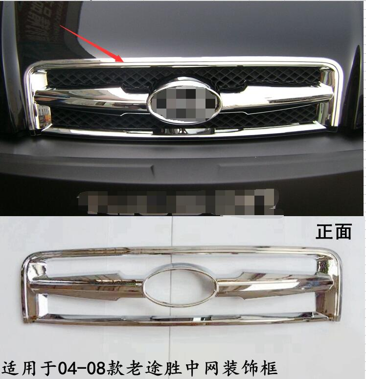 free shipping lane legend case For Hyundai Tucson 2004 2008 ABS Chrome Front Grille Cover Trim