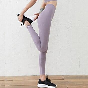Ghette delle donne Senza Giunte Push Up di Compressione Pantaloni di Yoga Delle Donne Palestra di Fitness Stretti Delle Ghette di Stirata Pantaloni Sportivi Corsa e Jogging Pant slim