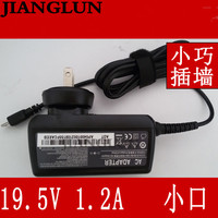 JIANGLUN Power Adapter Charger For Dell Venue 11 PRO Venue 11 Pro 7000 7139 7130 24W