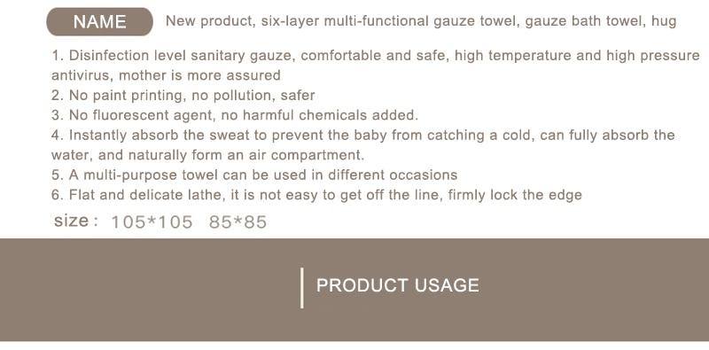 China bath towel Suppliers