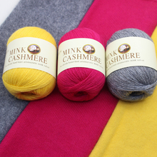 6pcs Soft Mink cashmere Cashmere Wool Yarns For Kids Eco-friendly Dyed Baby Yarn For Knitting Wholesale 300g