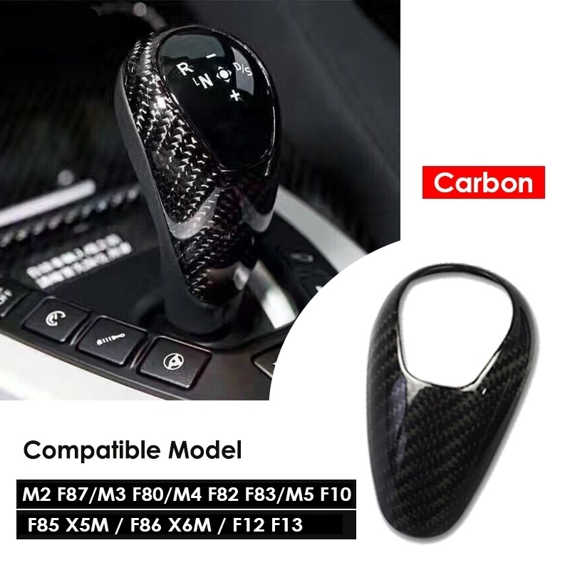 Airspeed Carbon Fiber Gear Knob Cover for BMW M2 F87 M3 F80 M4 F82 F83 M5 F10 F85 X5M F86 X6M F12 F13 Accessories Car StylingAirspeed Carbon Fiber Gear Knob Cover for BMW M2 F87 M3 F80 M4 F82 F83 M5 F10 F85 X5M F86 X6M F12 F13 Accessories Car Styling