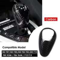 Fluggeschwindigkeit Carbon Fiber Schaltknauf Abdeckung für BMW M2 F87 M3 F80 M4 F82 F83 M5 F10 F85 X5M F86 x6M F12 F13 Zubehör Auto Styling