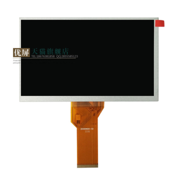 original new 10.1'' inch resistive touch screen four-wire industrial industrial 4-touch touch screen single-chip 233*141