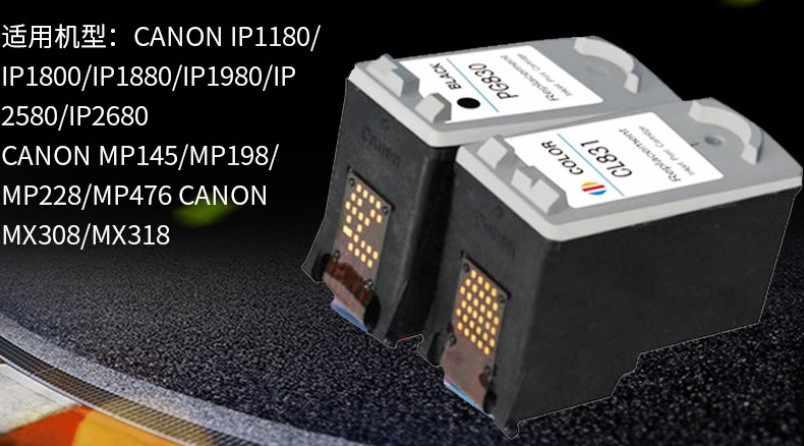 Cartucho de tinta Para impressora Canon CL831 Cartucho PG-830 Impressora IP1880 IP1980 MP198 IP1180