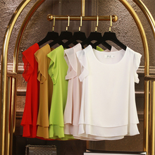 Short sleeve Women's blouse