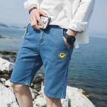 2017 летом подросток случайные джинсовые шорты, мода Тонкий твердые джинсовые шорты мужчины