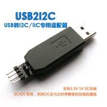 UsenDz@ usb2igc USB Передача IIC TWI IEC специальный USB адаптер преобразователя
