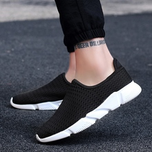 Breathable Ladies Sneakers Slip on Air Mesh