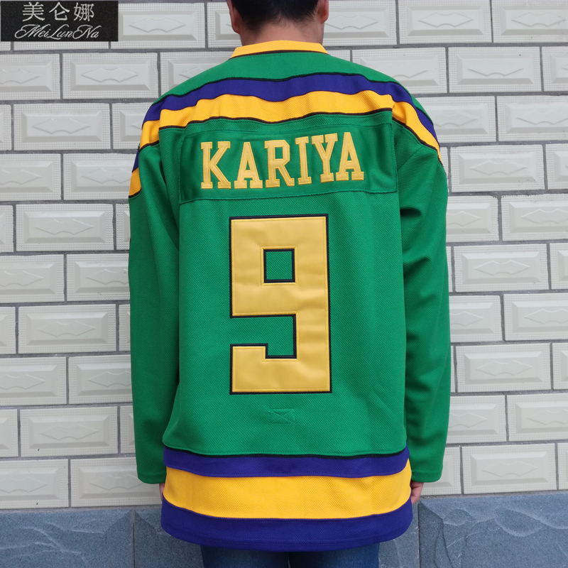 cc5571703 ... MeiLunNa Christmas Black Friday Mighty Ducks Movie Jerseys 9 Paul  Kariya Jersey 0902 Purple Green White ...