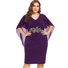 Women's Plus Size Embroidered Midi Capelet Dress