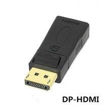 Разъем DisplayPort DP к HDMI 1.4 женский адаптер конвертер для HDTV ПК и монитор черный цвет