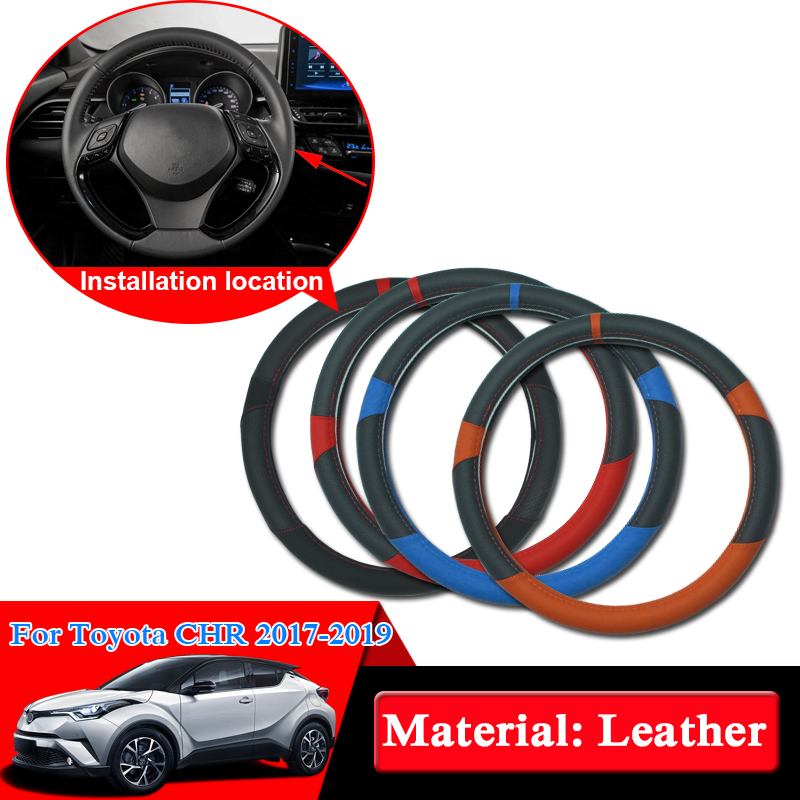Car Styling Steering Wheel Hubs Cover For Toyota CHR CH R 2017 2019 Car Steering Wheels