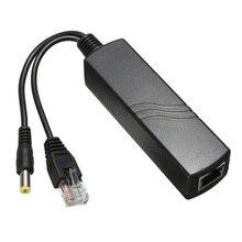 MOOL 10/100 Мбит/с 12V2A мощность через Ethernet POE сплиттер