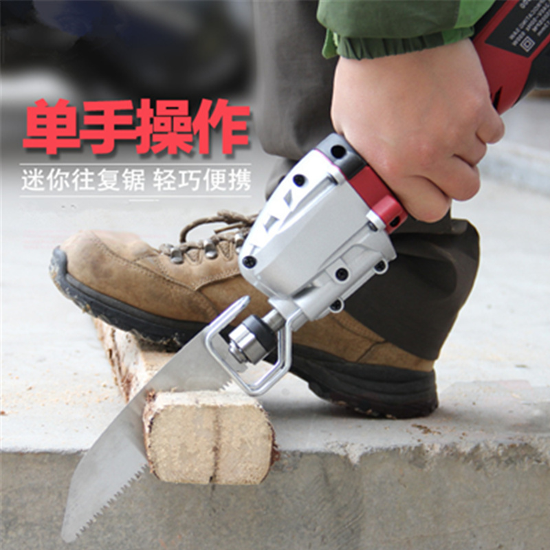 710w one hand reciprocating saw sabre saw portable cutting machine household saw