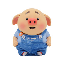 Buy 2019 New Pig Year Gift Talking Pig Seaweed Piggy Farts Children's Toys Boys And Girls Electronic Pig Toys For Children directly from merchant!