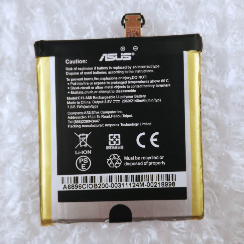 1pcs 100% High Quality C11-A68 2140mAh Battery For ASUS A68 Padfone 2 A68 C11-A68 Mobile phone Freeshipping + Tracking Code