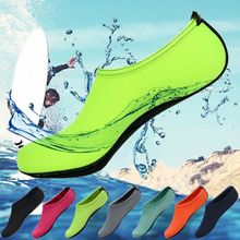 лучшая цена Adult Couples Beach Diving Snorkeling Aqua Socks Bright Solid Color Pool Swimming Quick-Dry Barefoot Surfing Slip-On Water Shoes