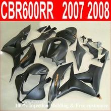 Литья пластмасс под давлением обтекатели для Honda CBR 600RR CBR600RR 07 08 матовый черный мотоцикл обтекатели комплект 2007 2008 90NT
