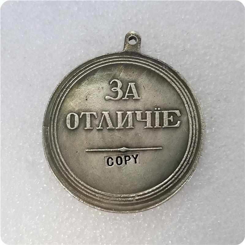 Tpye #6 россия: медальон с посеребренным покрытием, копия медалей, памятные монеты, реплика монет, коллекционные монеты|Булавки и значки|   | АлиЭкспресс
