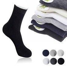 Socks Men Autumn Winter Solid Color Non Slip Male Socks Classic Meias Mid calf Length Mens