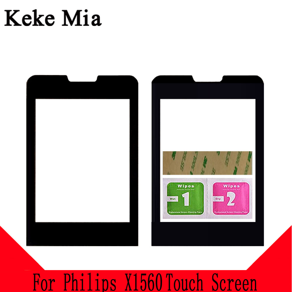 Keke Mia The Black You Need Original Lens Front Panel For <font><b>Philips</b></font> <font><b>X1560</b></font> Cellphone Glass For <font><b>X1560</b></font> Mobile Phone Lens image