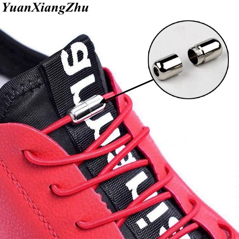1Pair No Tie Shoelaces New Simplicity Elastic Shoe Laces Round Metal Children Shoelace Leisure Quick Sport Shoe Laces Unisex