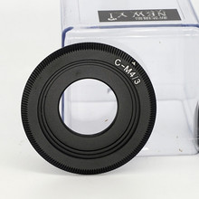 Black lens adapter C mount Lens to Micro 4/3 adapter C-M4/3 for Olympus/Pananisoc Micro Four Thirds Mount Camera