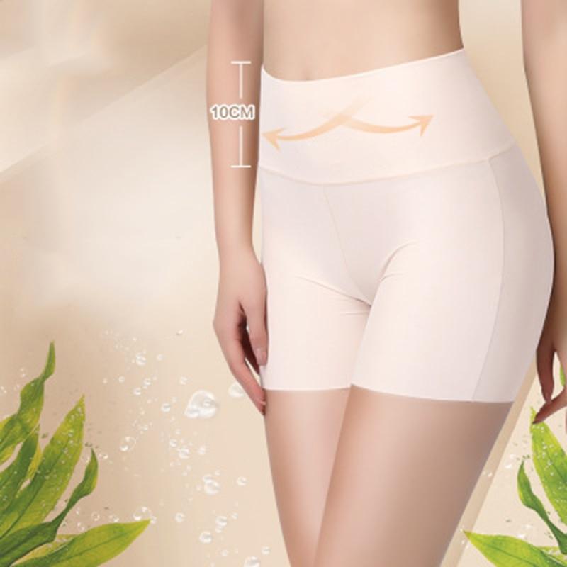 Women Shorts Panties Sexy Seamless Abdomen Women Safaty Short Pants Female Anti-lighting Solid Color Soft Comfortable