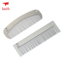 Keith armor pure titanium comb durable antistatic outdoor travel portable creative custom hair