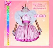 ba7aa21dd Lovelive Sunshine especial-nuevo vestido AZALEA CV Kurosawa Dia Rosa  Cosplay traje todos los miembros disfraz de Halloween conju.