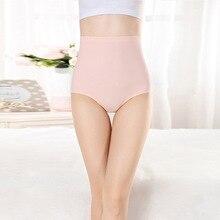 Hot Women Panties Cotton Blend High Waist Seamless Underpants Ladies Plus Size String Brief Intimates