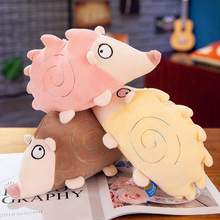 Creative Cute Little Hedgehog Plush Toy Doll Girl Ugly Cartoon Animal Small Birthday Gift Pendant