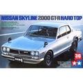 TAMIYA scale model 1/24 scale car 24194 SKYLINE 2000 GT-R HARD TOP  plastic assembly model kits scale car  model building kit