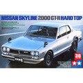 Tamiya escala modelo 1/24 scale car 24194 horizonte 2000 GT-R superior duro plástico asamblea model kits escala modelo de coche kit de construcción