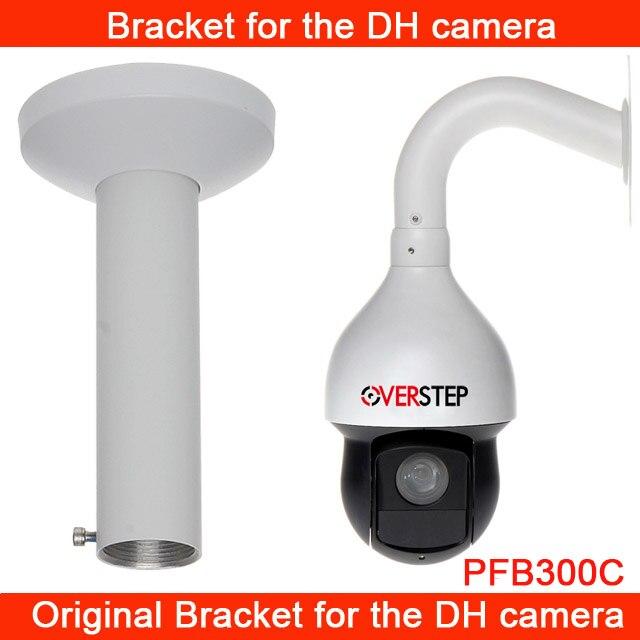 Original Ceiling Mount Bracket PFB300C for Security CCTV IP Camera Bracket Free shipping PFB300C