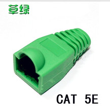 Green Eco-friendly RJ45 crystal head sheath ethernet cable protective casing A pack of 1000pcs/bag