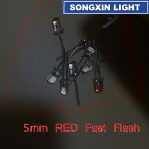 100 шт. 5 мм красный светильник-светодиод автоматический мигающий светодиодный мигательный контроль мигание 5 мм мигание светодиодный диодо 1,5 Гц danshan R