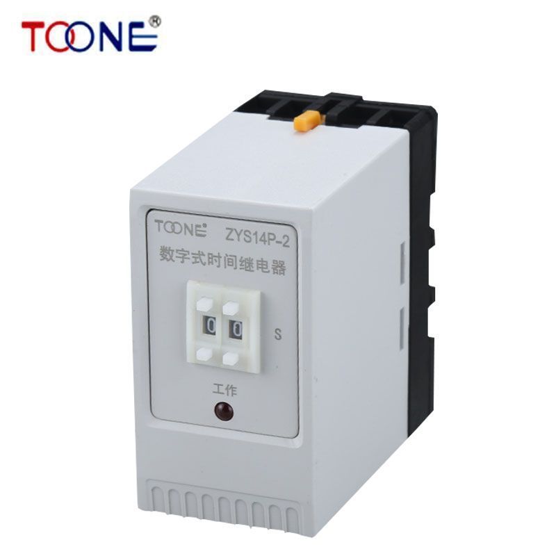 JS14P 1-99s Second DPDT 2NO 2NC 35mm DIN Rail Mount Programmable Time Delay Relay AC 380V ZYS14 free shipping js14p 1 99s second dpdt 2no 2nc programmable time delay relay ac 220v