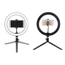 26 см кольцевой светильник для селфи, светильник светодиодный для фото и видео камеры, USB