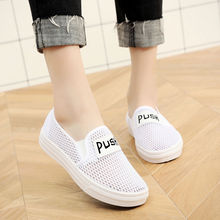 Summer new breathable mesh shoes old Beijing cloth shoes women's shoes old beijing cloth shoes stripe shallow mouth new style women flats shoes